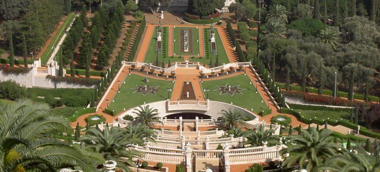 Bahai Garten