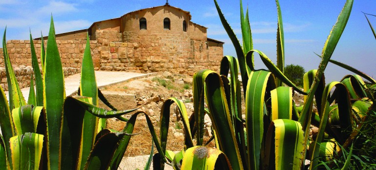Mount Nebo church, La Beduina Tours