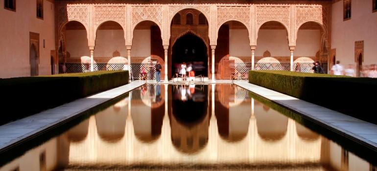 Granada-Alhambra-Comares Palast-Myrtenhof, © Todos los derechos Instituto de Turismo de España (TURESPAÑA), Programmvorschlag Andalusien, Arche Noah Reisen