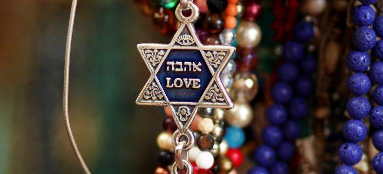 Israel_Jaffa_Basar_www.pixabay.com