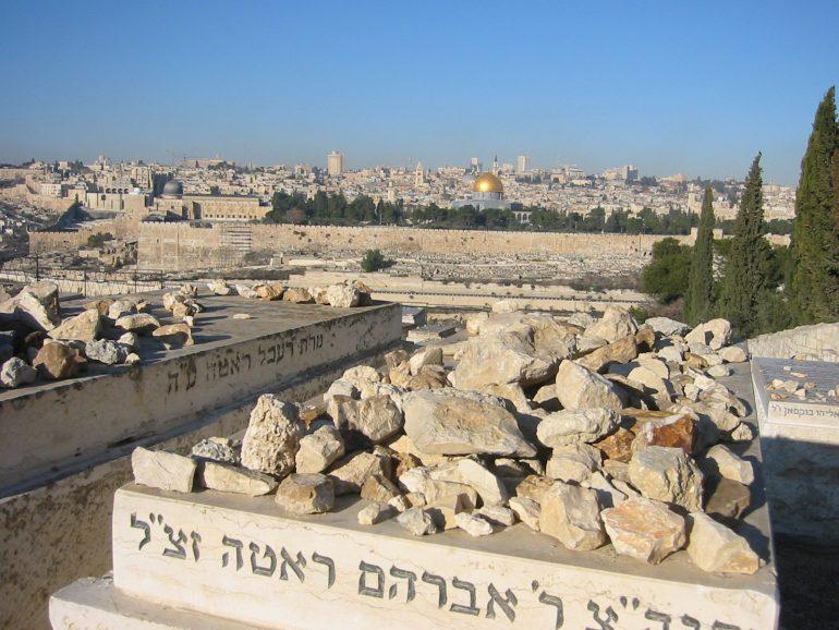 Jerusalem Ölberg, Ausblick vom Ölberg, Pilgerreise Jerusalem, Arche Noah Reisen