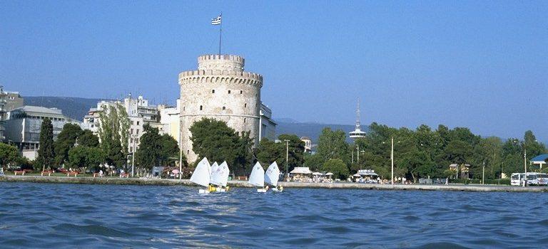 Thessaloniki der weisse Turm, Ministerium für Kultur und Tourismus, Griechische Zentrale für Fremdenverkehr
